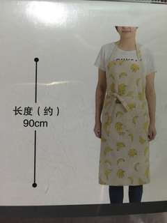 Apron: Banana prints