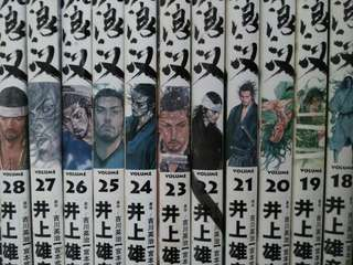Vagabond comic {Chinese text} Chuangyi publishing