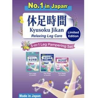 Kyusoku Japan Relaxing Leg Care 3 in 1 Leg Pampering Set