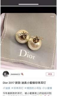 Dior earrings舊款1 折