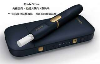 IQOS2.4Plus Navy White套装