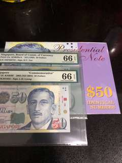$50 Presidential Note to commemorate handing over of BCCS to MAS
