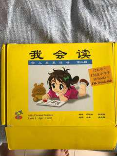 Chinese book for sale