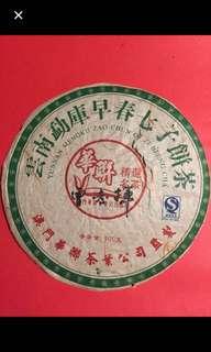 普洱茶餅: 2007 年華聯青餅茶:如相片所示