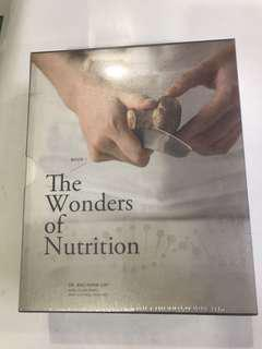 Nutrition book written by Dr Ang Poon Liat (PD)