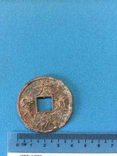 China North Song 1102-1106 large 10 cash coin
