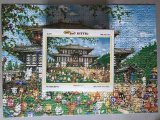 500 Pieces Palace Jigsaw Puzzle
