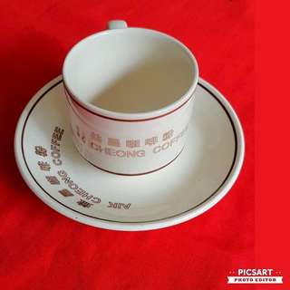 Vintage AIK CHEONG Kopitiam Cups with Chinese and English Names. Good Condition, no chip no crack. $25 Offer, sms 96337309.