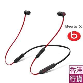 100% NEW Beats - BeatsX 入耳式耳機 - The Beats Decade Collection - 桀驁黑紅