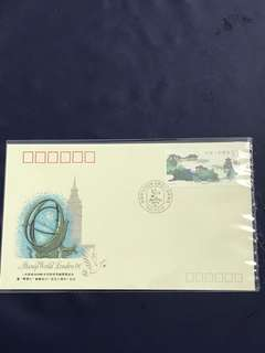 China stamp- commemorative cover as in pictures
