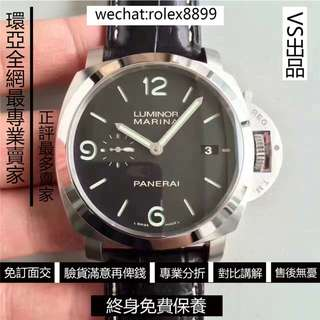 Panerai Luminor 1950 Marina 3 Days PAM 312