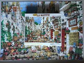500 Pieces Street Jigsaw Puzzle