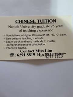 Chinese Tutor with 25 years exp