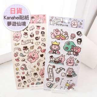 台灣 預購 日本製造 日貨 日版 卡娜赫拉 Kanahei P助與兔兔 透明 防水 貼紙 愛麗絲夢遊仙境 Alice in Wonderland