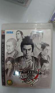 PS3 龍如