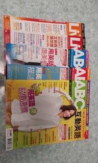 英語雜誌5本連CD