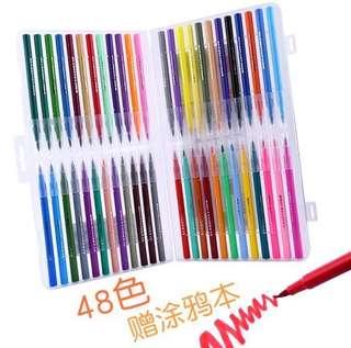 Chen Guang 48 water colour pen
