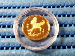 1994 Xu BeiHong's 100th Year Single Galloping Horse 1/4 oz 999.9 Fine Gold Commemorative Medallion