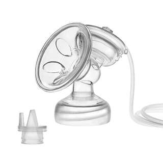 🚚 Flange Kit for Avent Breast Pump