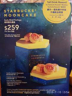 Starbucks Mooncake 月餅卷 <現卷>