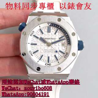 JF厰 爱彼 Royal Oak Offshore Diver 15710ST.OO.A010CA.01 面交