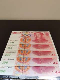 One set of RMB