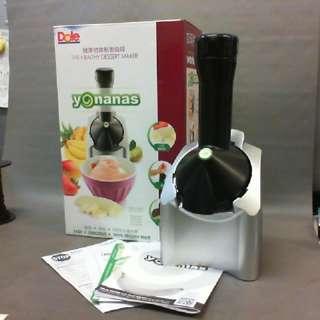 美國Dole Yonanas水果冰淇淋機