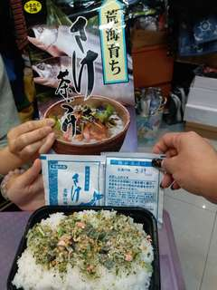 日本飯素茶漬飯$69..8包