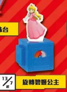 Super Mario 麥當勞 開心樂園餐 碧姬公仔 瑪利歐 開心樂園餐 Happy Meal