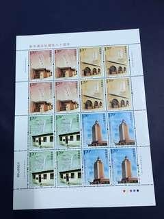 China Stamp- 2011-28 Pane