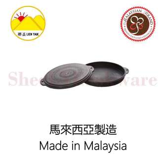 """Cast Iron Pizza Pan (10"""" inch)"""