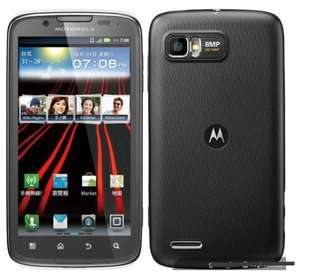 🚚 Motorola me865智慧型手機