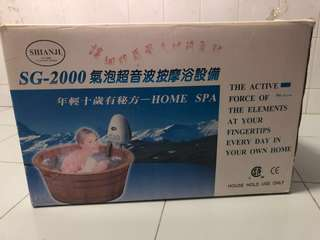 SG2000 ultrasonic hydrotherapy home spa