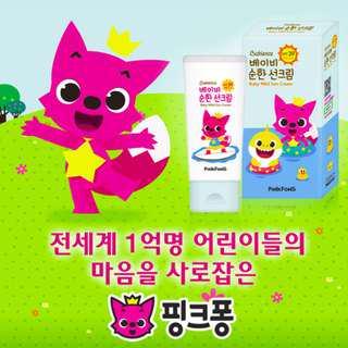 Pinkfong 嬰兒防曬霜 SPF39 PA+++