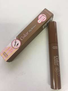 🚚 Etude House Color My Brows 9g Natural Brown #4
