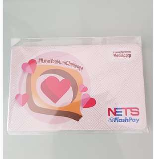 Brand New Rare Mediacorp Mother Day Challange Ezlink