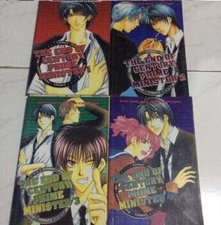 Komik Series The End of Century Prime Minister 1-4 THE END