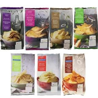 Marks & Spencer 🌟Full on Flavour, Reduced Fats Crisps (HALAL) 🌟HOT SALE🌟