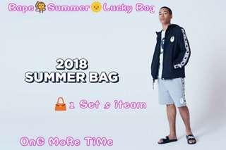 Bape🐒Summer Lucky Bag