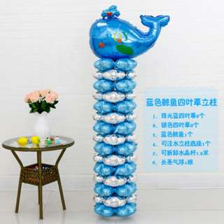 Baby Shower Foil Balloon Stand