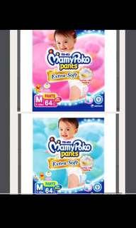 FLASHSALE: Mamypoko Pants Extra Soft