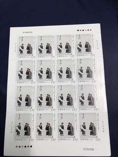 China Stamp- 2007-6 Pane