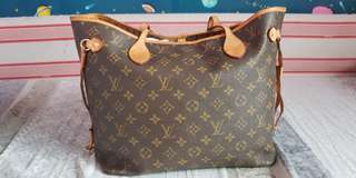 Repriced LV NEVERFULL MM size