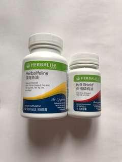 包郵 減內臟脂肪的孖寶 原裝Herbalife 康寶萊