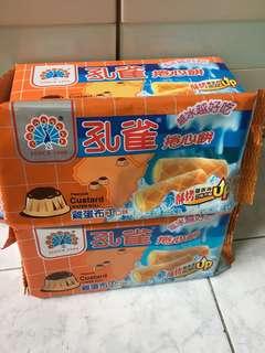 台灣限定 孔雀捲手餅 布丁味