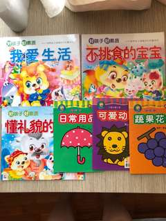 🚚 Chinese books for preschoolers