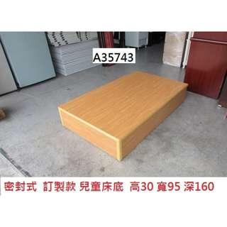 A35743 密封式 訂製 兒童床底 ~ 床箱 床架 床底 二手兒童床 二手寢具 回收二手傢俱 聯合二手倉庫