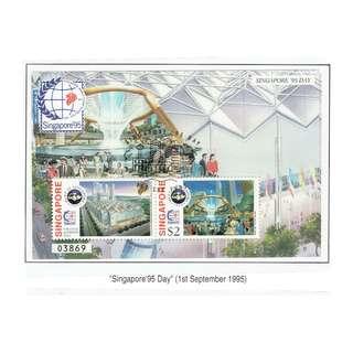 1995  09 Miniature Sheet  Singapore 95 Day
