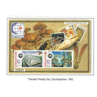 1995 10  Miniature Sheet Thematic Philately Day
