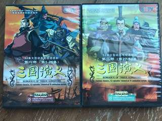 Romance of the Three Kingdoms (三国演义)